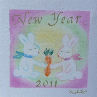 New_year_rabbits